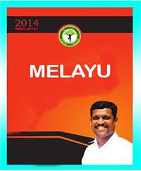 Healer Baskar Anatomic Therapy Pdf In Tamil