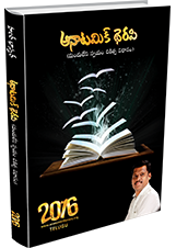 Yoga Books In Telugu Pdf Free Download Iphone X Ebook Reader