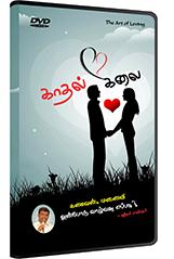 !EXCLUSIVE! Healer Baskar Tamil Book Download art-of-love