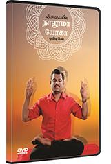 Yoga Books In Tamil Pdf